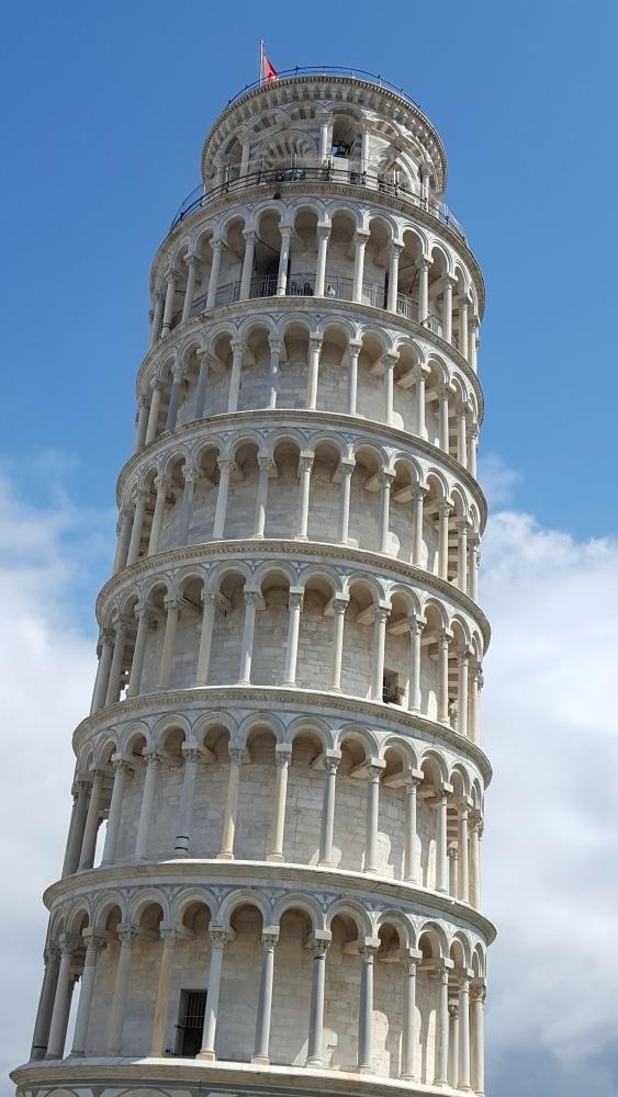Башня ближе