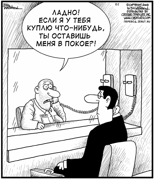 264964.zoom  - Катя, возьми телефон...