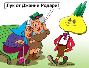 humour462 - Любимые заплатки (архив 31.01.2012)